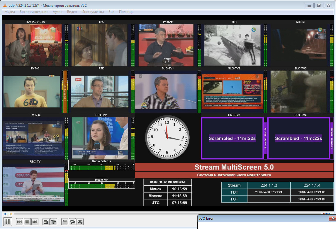 Encoder Mosaic to IP TS - Monitoring Solutions and Multiviewers