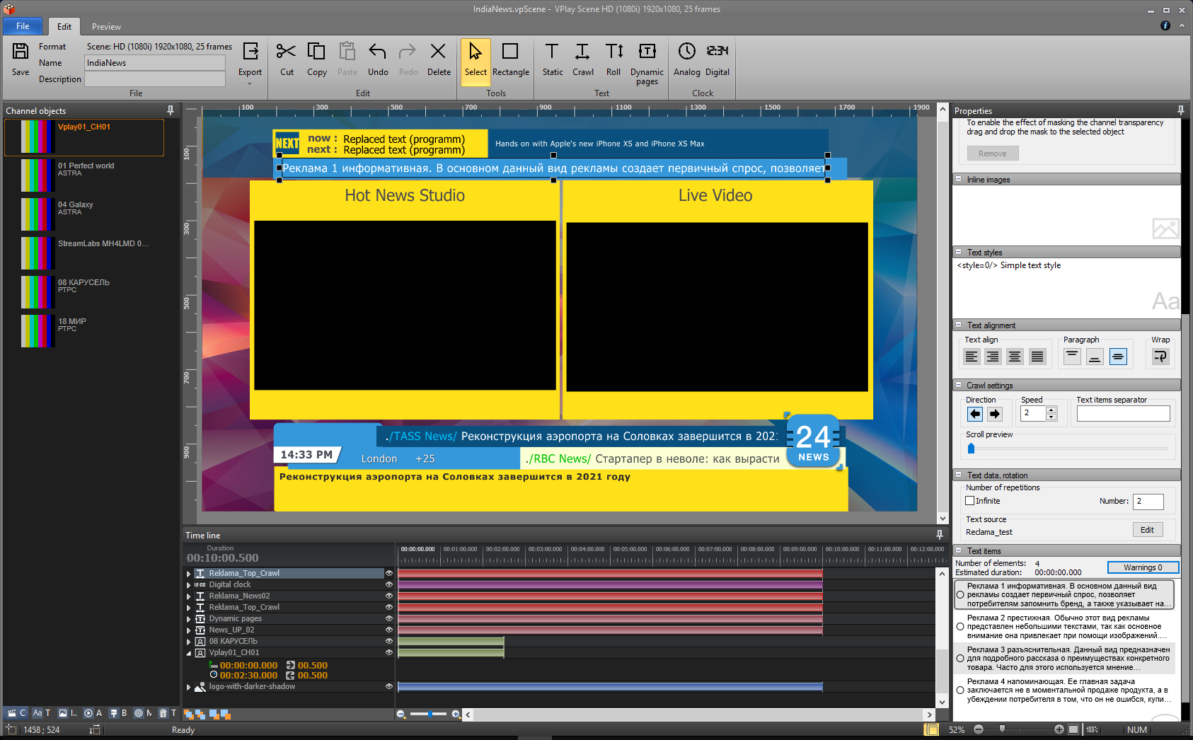 VPlay 4 1: a new release of the video playout software